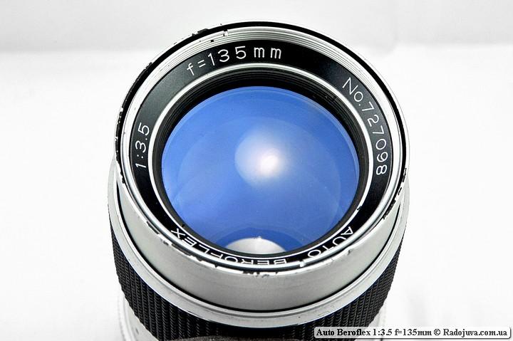 Просветление передней линзы объектива Auto Beroflex 1:3.5 f=135mm
