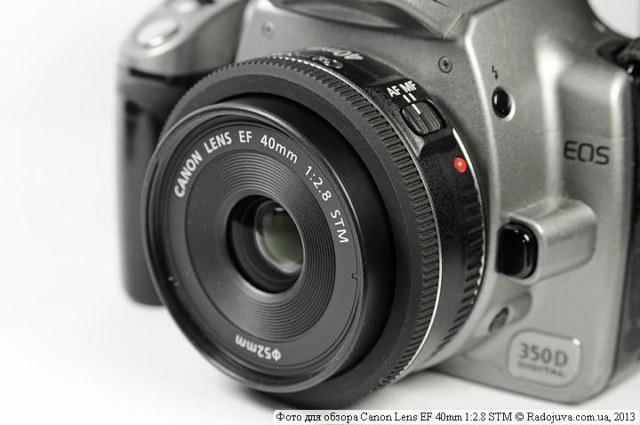 Так выглядит объектив на ЦЗК Canon EOS 350D. Объектив с максимально высунутым хоботом, сфокусированном на МДФ