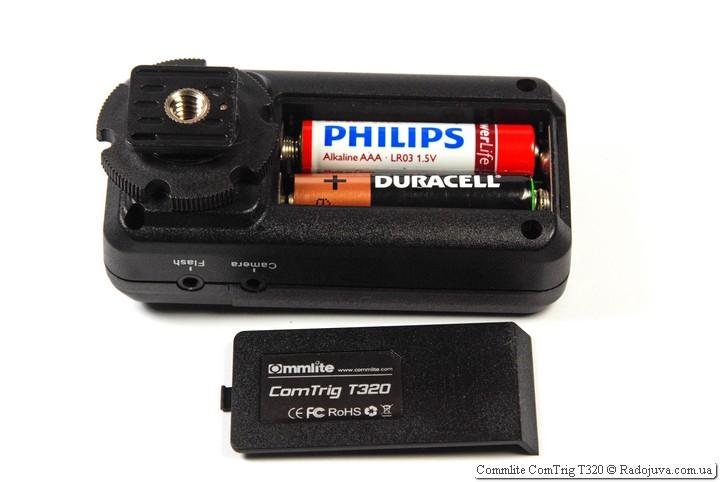 Приемник. Отсек для батареек.