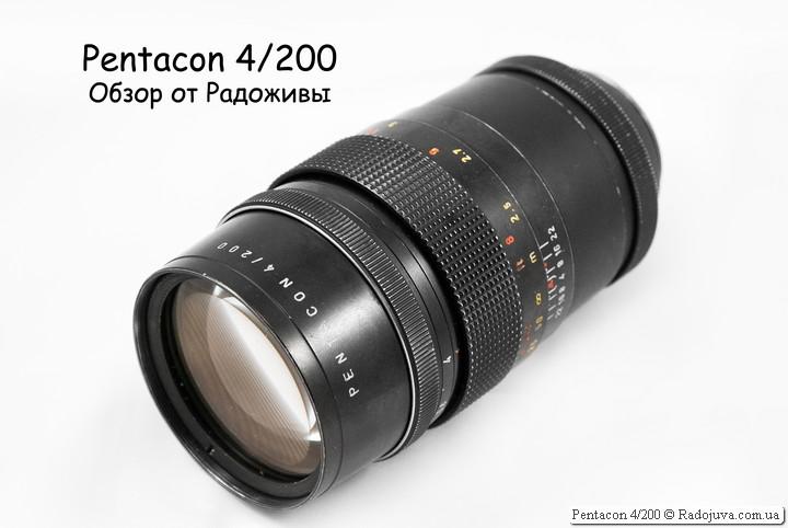 Обзор Pentacon 4/200