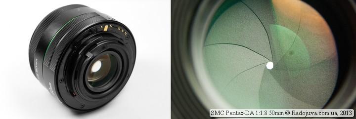 Вид SMC Pentax-DA 1:1.8 50mm сзади и видт лепестков диафрагмы