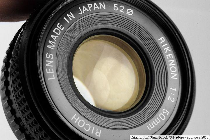 Enlightenment lens Rikenon F / 2 50mm Ricoh