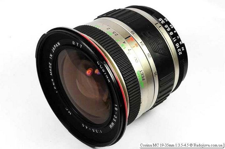 Cosina MC 19-35mm 1:3.5-4.5