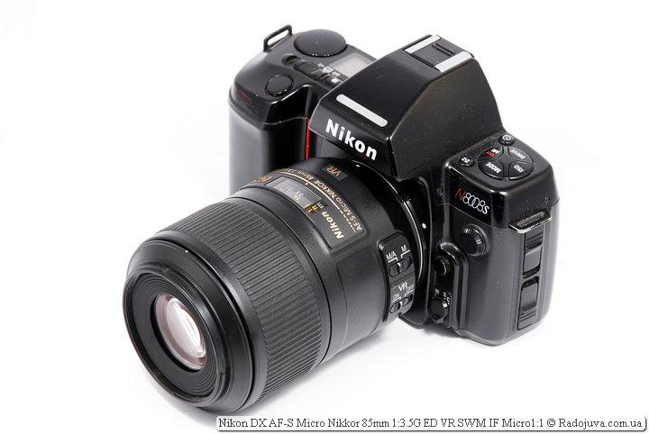 Nikon DX AF-S Micro Nikkor 85mm 1:3.5G ED VR SWM IF Micro1:1
