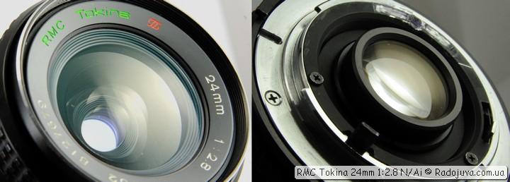 RMC Tokina 24mm 1:2.8