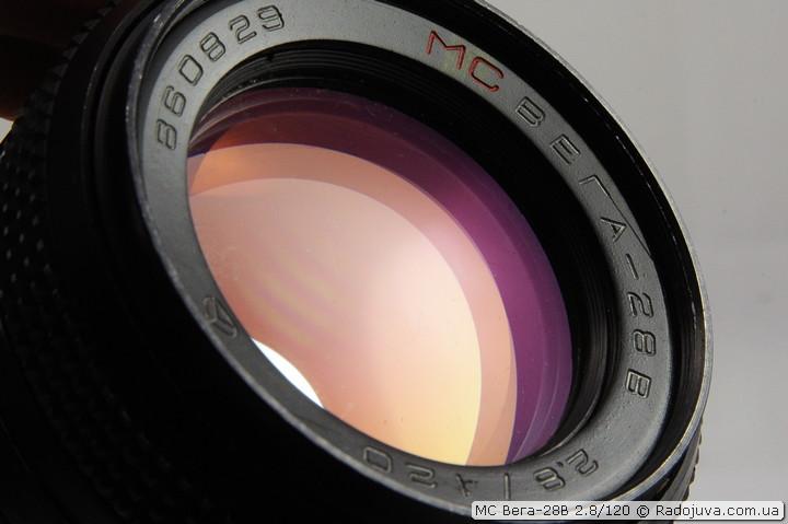 Просветление передней линзы МС Вега-28В 2.8 120