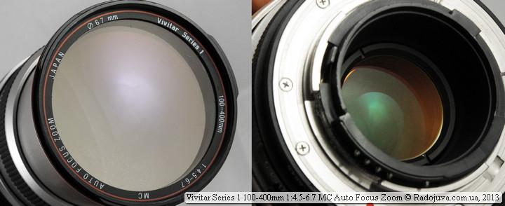 Vivitar Series 1 100-400mm