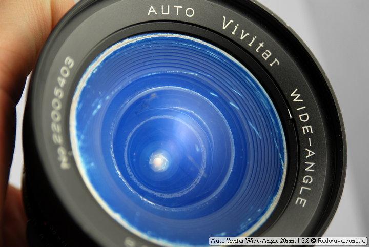 Просветление передней линзы Auto Vivitar Wide-Angle 20mm 1:3.8