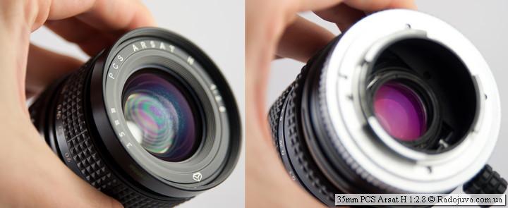 35mm PCS Arsat H 1:2.8