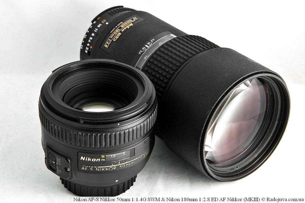 Nikon AF-S Nikkor 50mm 1:1.4G SWM и Nikon 180mm 1:2.8 ED AF Nikkor MKIII