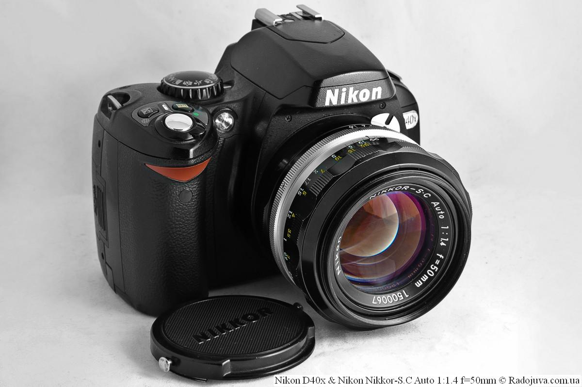 Nikon Nikkor-S.C Auto 1:1.4 f=50mm на фотоаппарате Nikon D40x