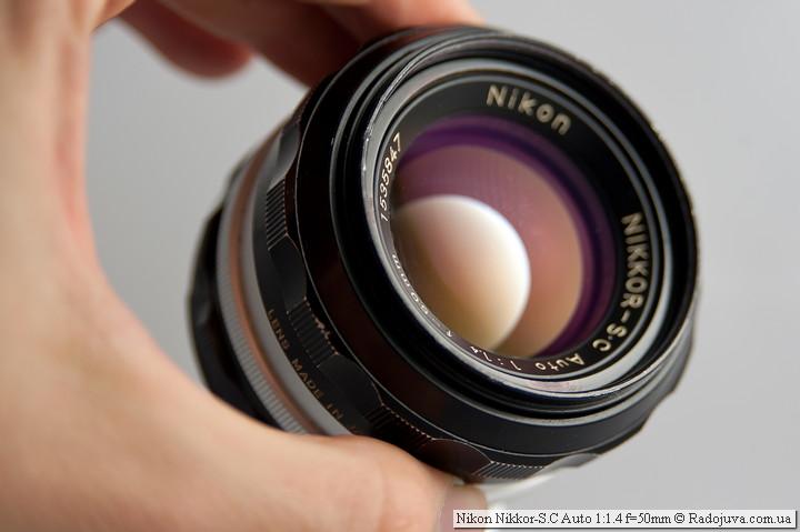 Просветление передней линзы  объектива Nikon Nikkor-S.C Auto 1:1.4 f=50mm