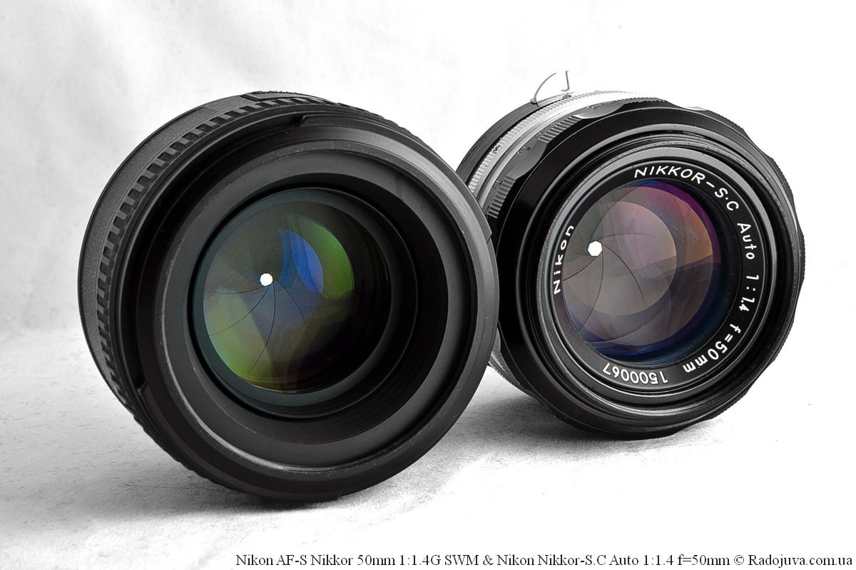 Nikon AF-S Nikkor 50mm 1:1.4G SWM и Nikon Nikkor-S.C Auto 1:1.4 f=50mm