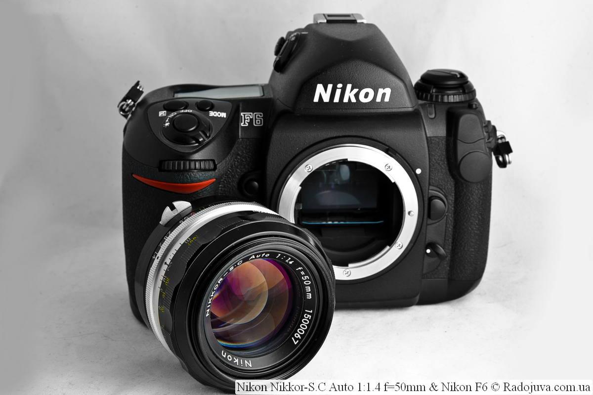 Nikon Nikkor-S.C Auto 1:1.4 f=50mm и фотоаппарат Nikon F6