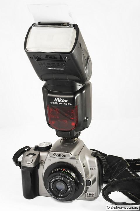 Nikon Speedlight SB-910 на камере Canon EOS 350D с объективом Industar-50-2