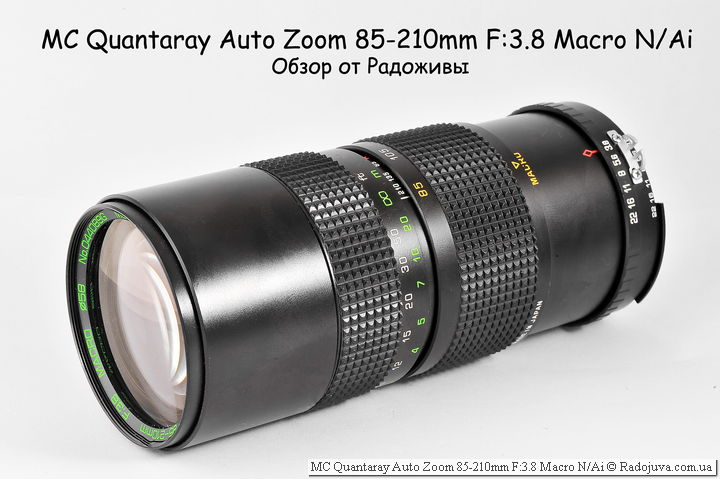 MC Quantaray Auto Zoom 85-210mm F: 3.8 Macro N / Ai