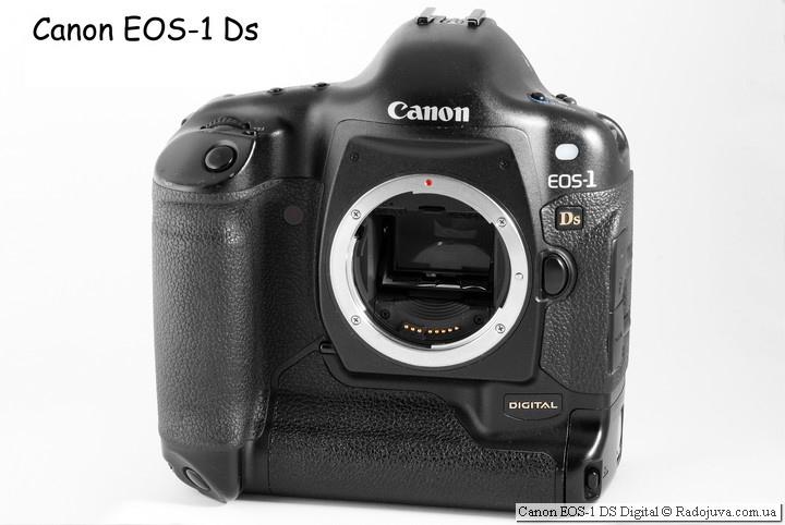 Обзор Canon EOS-1DS