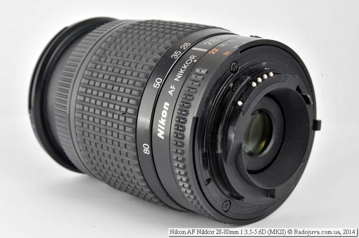 Nikon AF Nikkor 28-80mm 1:3.5-5.6D