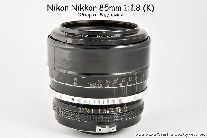 Обзор Nikon Nikkor 85mm 1:1.8 (K)