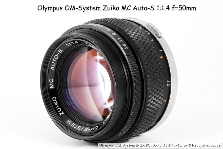 Обзор Olympus Om-System Zuiko MC Auto-S 1:1,4 f=50mm