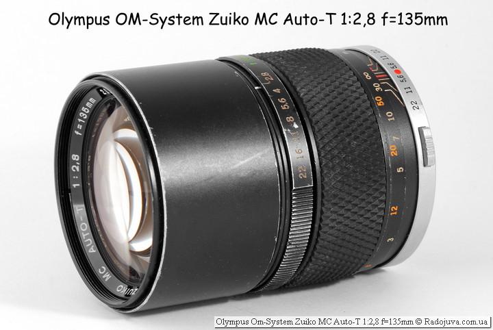 Обзор Olympus Om-System Zuiko MC Auto-T 1:2,8 f=135mm