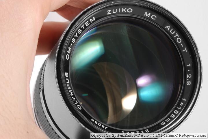 Olympus Om-System Zuiko MC Auto-T 1:2,8 f=135mm