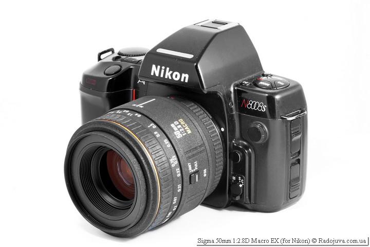 Вид на ЗК Sigma 50mm 1:2.8D Macro EX