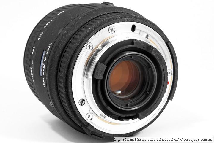 Вид на ЗК Sigma 50mm 1:2.8D Macro EX, вид сзади