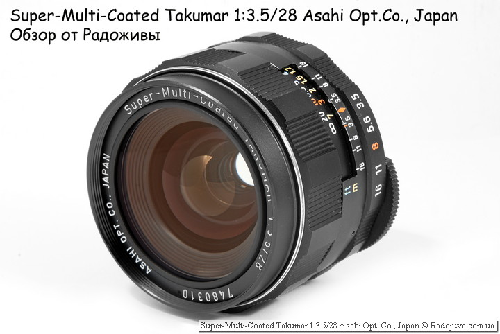 Обзор Super-Multi-Coated Takumar 1:3.5/28 Asahi Opt. Co., Japan