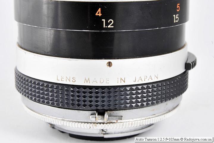 Auto Tamron 1:2.5 f=105mm
