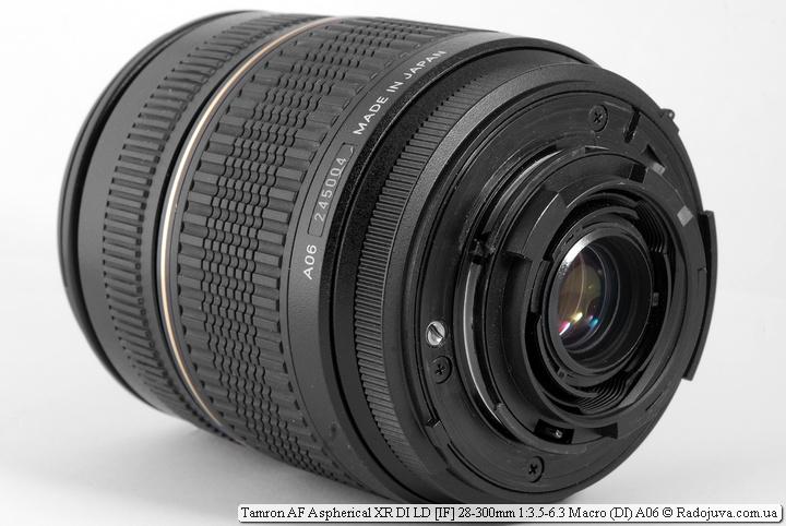 Tamron AF 28-300mm 1:3.5-6.3 Macro