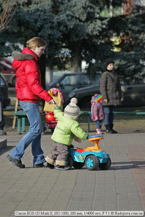 Пример фото на улице