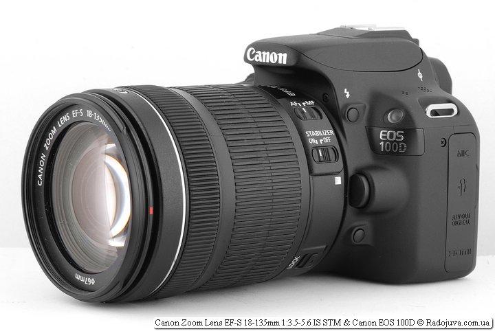 Вид объектива на камере Canon 100D