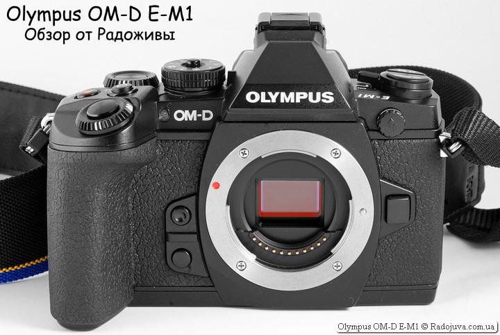 Обзор Olympus OM-D E-M1