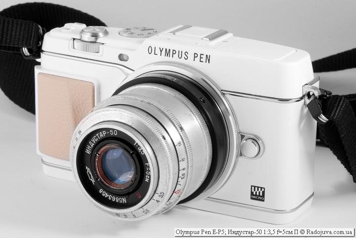 Pen E-P5 с советским дальномерным объективом