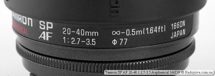 Tamron SP AF 20-40 1:2.7-3.5 Aspherical 166D N