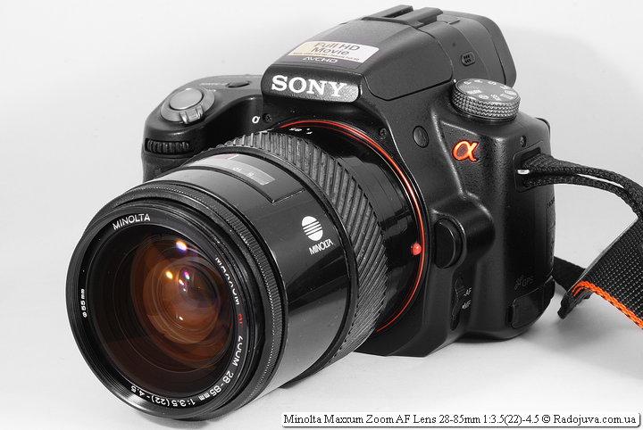 Minolta Maxxum Zoom AF Lens 28-85 mm