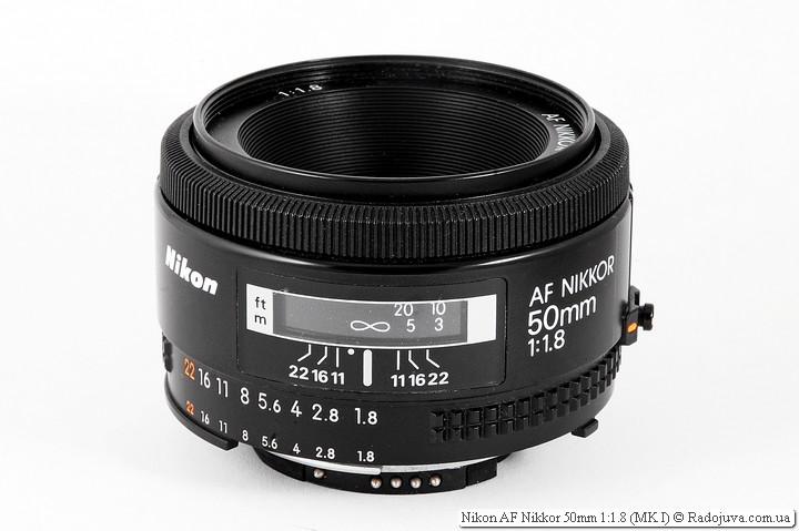 Обзор Nikon AF Nikkor 50mm 1:1.8 (MK I)