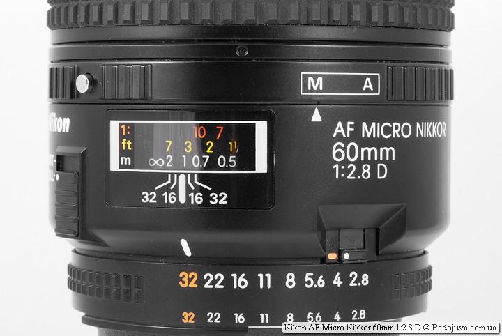 Nikon AF Micro Nikkor 60mm 1:2.8D