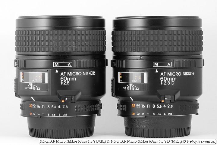 Nikon AF Micro Nikkor 60mm 1:2.8 - первая и вторая версия