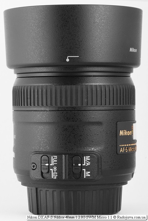 Nikon DX AF-S Micro Nikkor 40mm 1:2.8G SWM