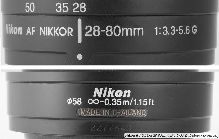 Nikon AF Nikkor 28-80mm 1:3.3-5.6G