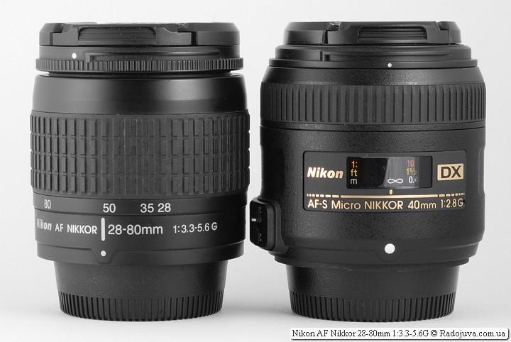 Nikon AF Nikkor 28-80mm 1: 3.3-5.6G