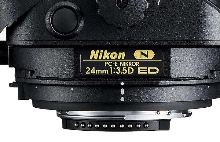 Объектив PC-E Nikkor