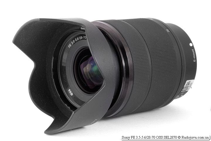Sony FE 3.5-5.6/28-70 OSS SEL2870