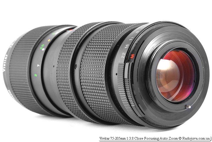 Vivitar 75-205mm 1:3.8 Close Focusing Auto Zoom