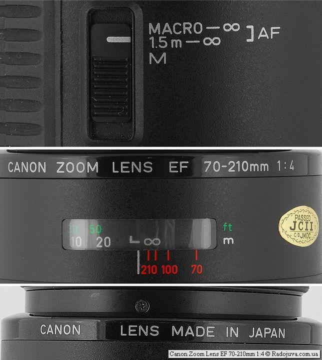 Метки Canon Zoom Lens EF 70-210mm 1:4