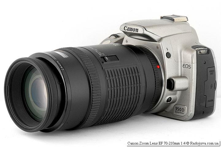 Canon Zoom Lens EF 70-210mm 1:4 на ЦЗК Canon EOS 350D Digital