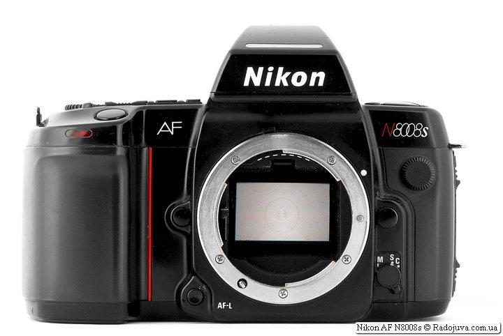 Nikon AF N8008s