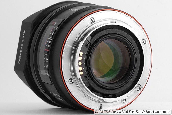 Sony 2.8/16 Fish-Eye SAL16F28, вид сзади